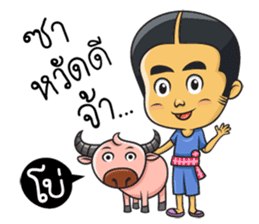 Lukthung Thai. sticker #5379717
