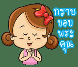 Lukthung Thai. sticker #5379718