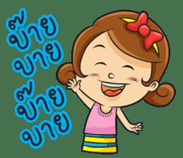 Lukthung Thai. sticker #5379720