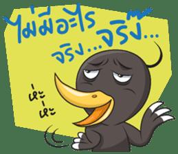 Lukthung Thai. sticker #5379730
