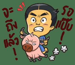 Lukthung Thai. sticker #5379734