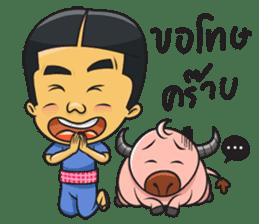 Lukthung Thai. sticker #5379742