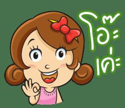 Lukthung Thai. sticker #5379745
