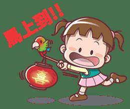 Cocoa & Curry 03 sticker #5381125