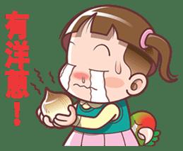 Cocoa & Curry 03 sticker #5381128