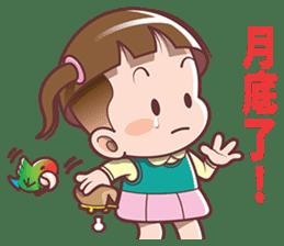 Cocoa & Curry 03 sticker #5381129