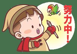 Cocoa & Curry 03 sticker #5381131