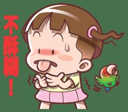 Cocoa & Curry 03 sticker #5381143