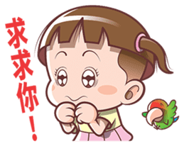 Cocoa & Curry 03 sticker #5381145