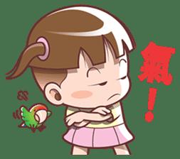 Cocoa & Curry 03 sticker #5381146