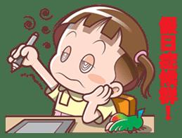 Cocoa & Curry 03 sticker #5381152