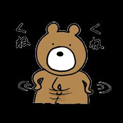 Brown bear-san
