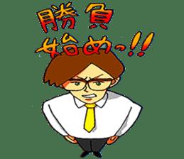 Osu! Karate-do sticker #5385287
