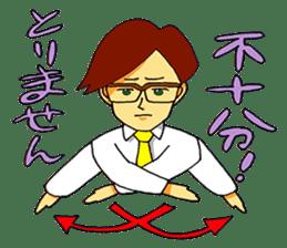 Osu! Karate-do sticker #5385288