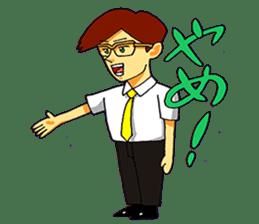 Osu! Karate-do sticker #5385289