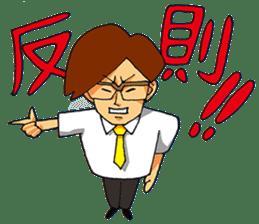 Osu! Karate-do sticker #5385290