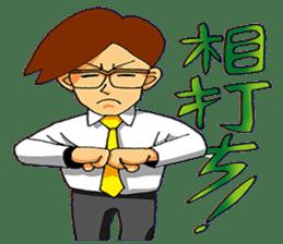 Osu! Karate-do sticker #5385291