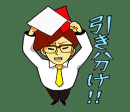 Osu! Karate-do sticker #5385292