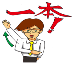 Osu! Karate-do sticker #5385293