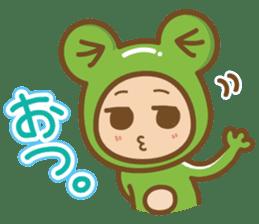 Cool guy,Gekochu sticker #5398804