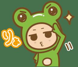 Cool guy,Gekochu sticker #5398805