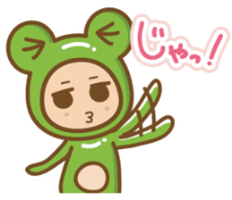 Cool guy,Gekochu sticker #5398806