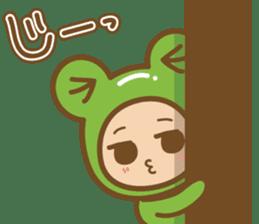 Cool guy,Gekochu sticker #5398807