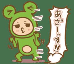 Cool guy,Gekochu sticker #5398808