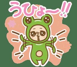 Cool guy,Gekochu sticker #5398809