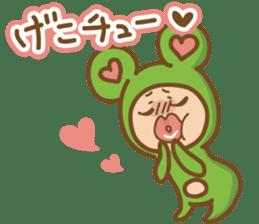 Cool guy,Gekochu sticker #5398810