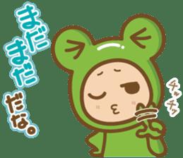 Cool guy,Gekochu sticker #5398813