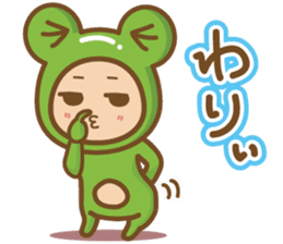 Cool guy,Gekochu sticker #5398815