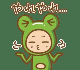 Cool guy,Gekochu sticker #5398817