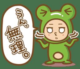 Cool guy,Gekochu sticker #5398818