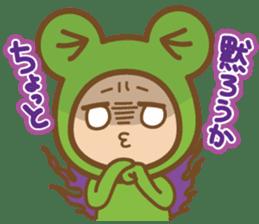 Cool guy,Gekochu sticker #5398819
