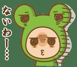 Cool guy,Gekochu sticker #5398820