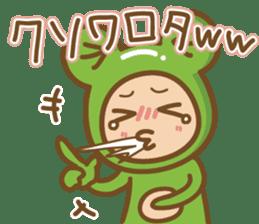 Cool guy,Gekochu sticker #5398822