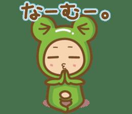Cool guy,Gekochu sticker #5398823