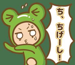 Cool guy,Gekochu sticker #5398824
