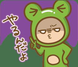 Cool guy,Gekochu sticker #5398825