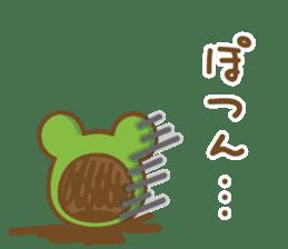 Cool guy,Gekochu sticker #5398826