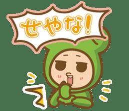 Cool guy,Gekochu sticker #5398828