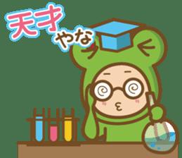 Cool guy,Gekochu sticker #5398829