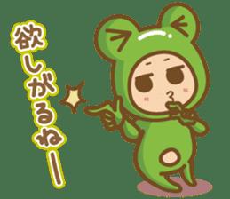 Cool guy,Gekochu sticker #5398830
