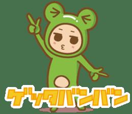 Cool guy,Gekochu sticker #5398831