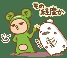 Cool guy,Gekochu sticker #5398834
