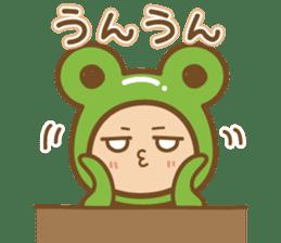 Cool guy,Gekochu sticker #5398838