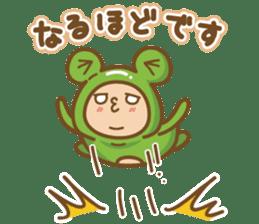 Cool guy,Gekochu sticker #5398839