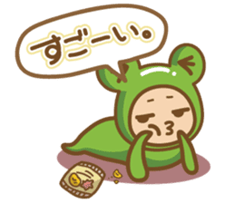Cool guy,Gekochu sticker #5398840