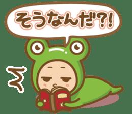 Cool guy,Gekochu sticker #5398842